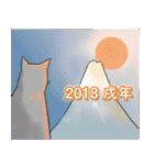 NEW YEAR 2018〜銀猫アルジャン(個別スタンプ:06)