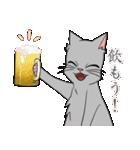 NEW YEAR 2018〜銀猫アルジャン(個別スタンプ:10)