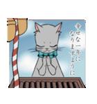 NEW YEAR 2018〜銀猫アルジャン(個別スタンプ:11)