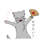 NEW YEAR 2018〜銀猫アルジャン(個別スタンプ:15)