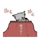 NEW YEAR 2018〜銀猫アルジャン(個別スタンプ:16)