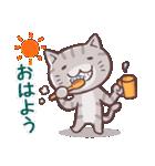 毎日おはよう猫(個別スタンプ:03)