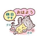 毎日おはよう猫(個別スタンプ:07)