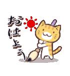 毎日おはよう猫(個別スタンプ:08)