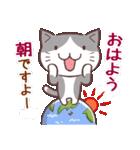 毎日おはよう猫(個別スタンプ:09)