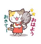 毎日おはよう猫(個別スタンプ:11)