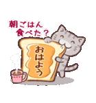 毎日おはよう猫(個別スタンプ:12)