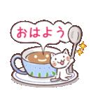 毎日おはよう猫(個別スタンプ:13)
