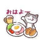 毎日おはよう猫(個別スタンプ:14)