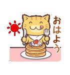 毎日おはよう猫(個別スタンプ:15)