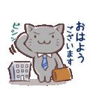 毎日おはよう猫(個別スタンプ:20)