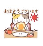 毎日おはよう猫(個別スタンプ:22)