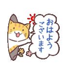 毎日おはよう猫(個別スタンプ:23)