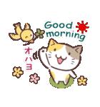 毎日おはよう猫(個別スタンプ:26)