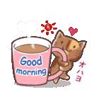 毎日おはよう猫(個別スタンプ:27)