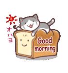 毎日おはよう猫(個別スタンプ:28)