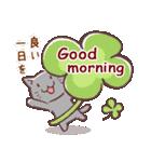 毎日おはよう猫(個別スタンプ:29)