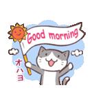毎日おはよう猫(個別スタンプ:32)
