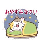 毎日おはよう猫(個別スタンプ:40)