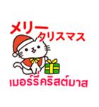 丸マコト : クリスマス&ニューイヤー(個別スタンプ:05)