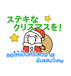 丸マコト : クリスマス&ニューイヤー(個別スタンプ:15)