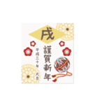 【男女兼用】動く大人のお正月年賀状(個別スタンプ:02)