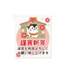 【男女兼用】動く大人のお正月年賀状(個別スタンプ:04)