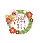【男女兼用】動く大人のお正月年賀状(個別スタンプ:05)