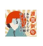 【男女兼用】動く大人のお正月年賀状(個別スタンプ:06)