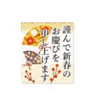 【男女兼用】動く大人のお正月年賀状(個別スタンプ:07)