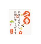 【男女兼用】動く大人のお正月年賀状(個別スタンプ:08)