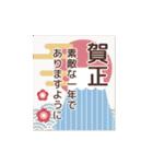 【男女兼用】動く大人のお正月年賀状(個別スタンプ:09)