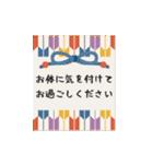 【男女兼用】動く大人のお正月年賀状(個別スタンプ:19)