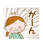 ❤️ひろこ❤️の日常会話スタンプ(個別スタンプ:19)