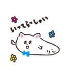 りえちゃん スタンプ(個別スタンプ:01)