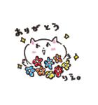 りえちゃん スタンプ(個別スタンプ:02)