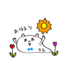 りえちゃん スタンプ(個別スタンプ:03)