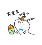 りえちゃん スタンプ(個別スタンプ:04)