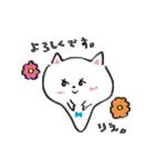 りえちゃん スタンプ(個別スタンプ:06)