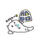 りえちゃん スタンプ(個別スタンプ:07)