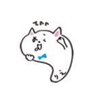 りえちゃん スタンプ(個別スタンプ:08)