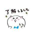 りえちゃん スタンプ(個別スタンプ:10)