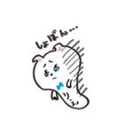 りえちゃん スタンプ(個別スタンプ:12)