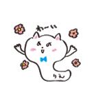 りえちゃん スタンプ(個別スタンプ:14)