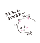 りえちゃん スタンプ(個別スタンプ:16)