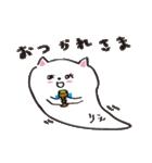 りえちゃん スタンプ(個別スタンプ:17)