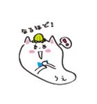 りえちゃん スタンプ(個別スタンプ:20)
