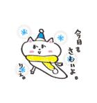 りえちゃん スタンプ(個別スタンプ:21)