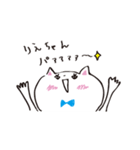 りえちゃん スタンプ(個別スタンプ:24)