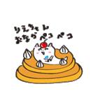りえちゃん スタンプ(個別スタンプ:26)
